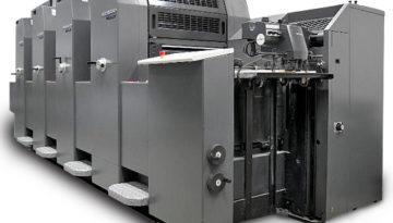 Офсетная печатная машина Heidelberg PrintMaster 74-4